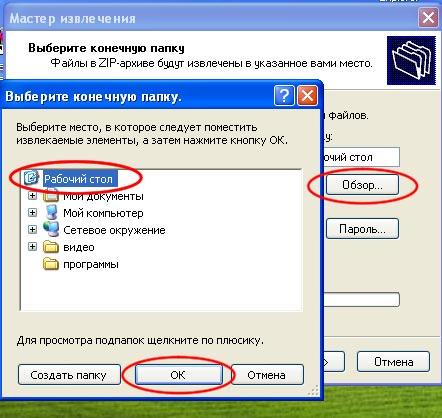Как установить шрифты в фотошоп и word