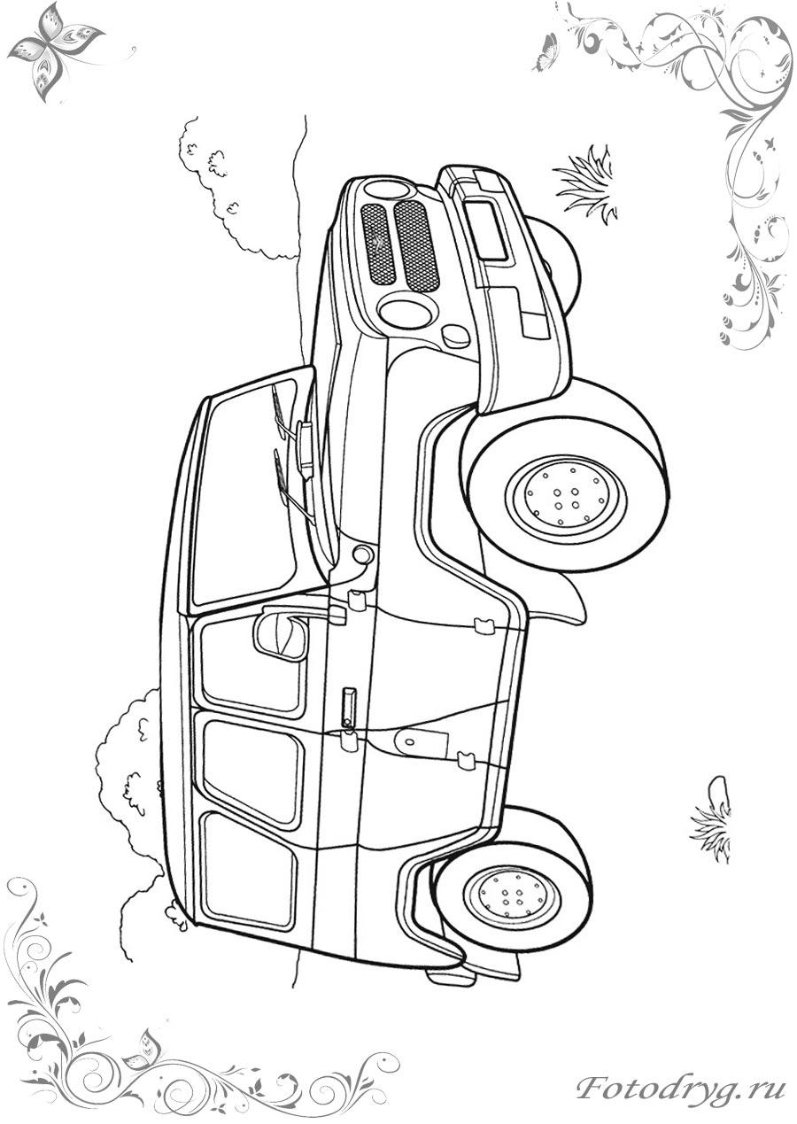 Раскраски с автомобилями для девочек распечатать на принтере