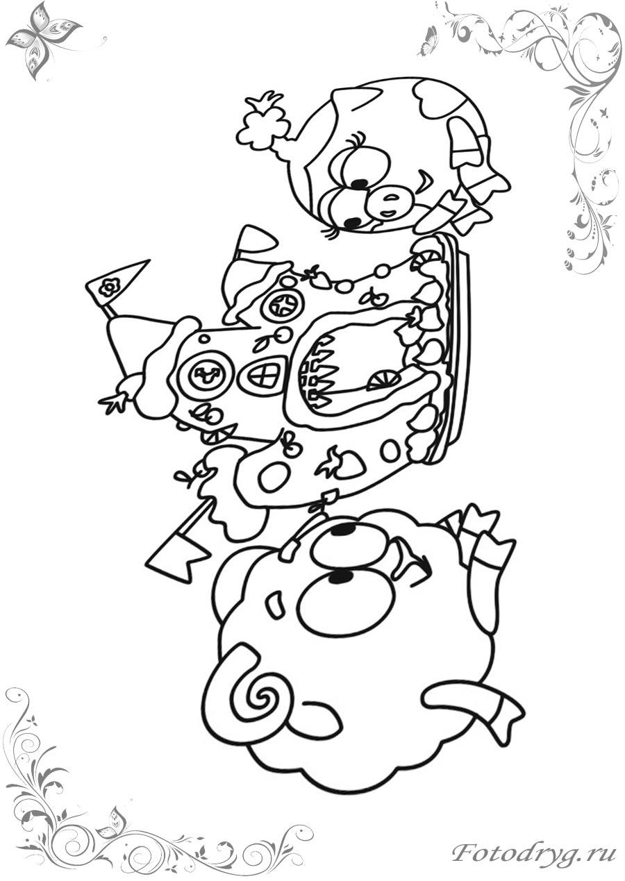 Раскраски Смешарики Бараш для самых маленьких и дошколят