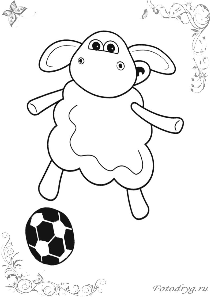 Онлайн раскраски Барашек Шон для мальчиков и девочек
