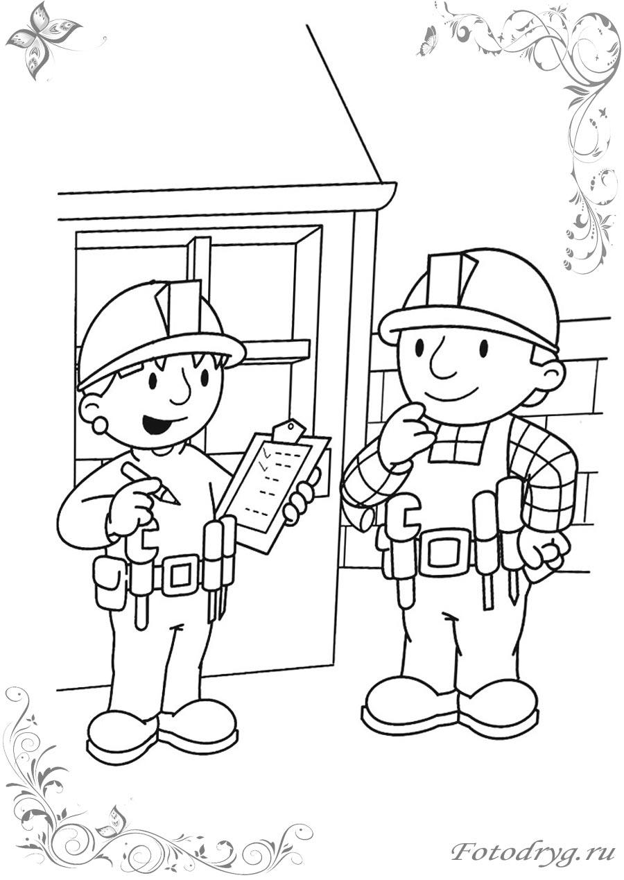 Раскраски Боб строитель печатайте и играйте онлайн