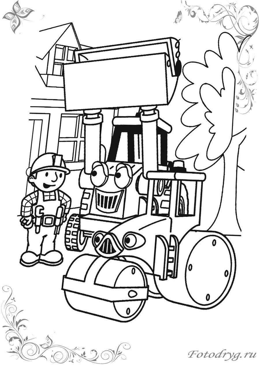 Раскраски Боб строитель распечатать на принтере бесплатно