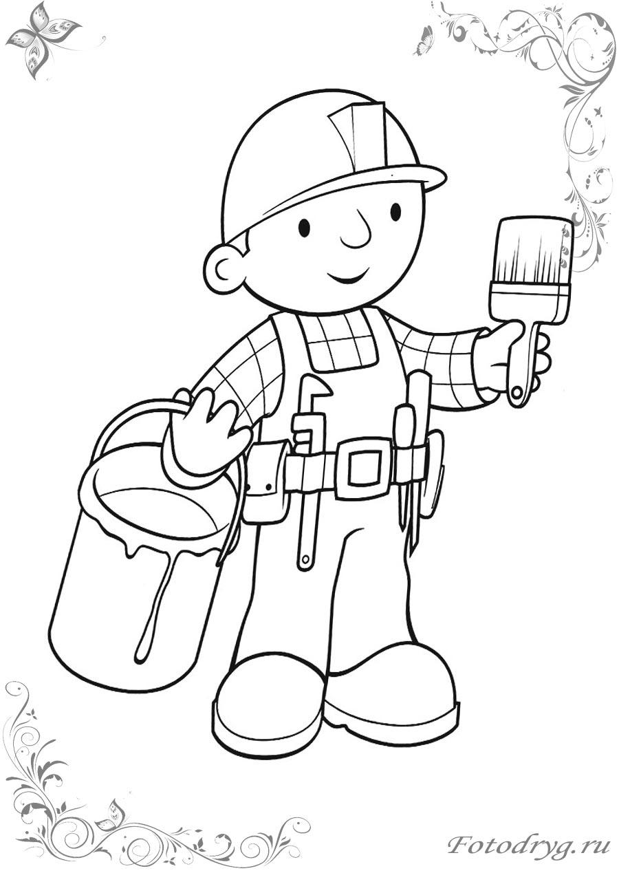 Онлайн раскраски Боб строитель для мальчиков и девочек