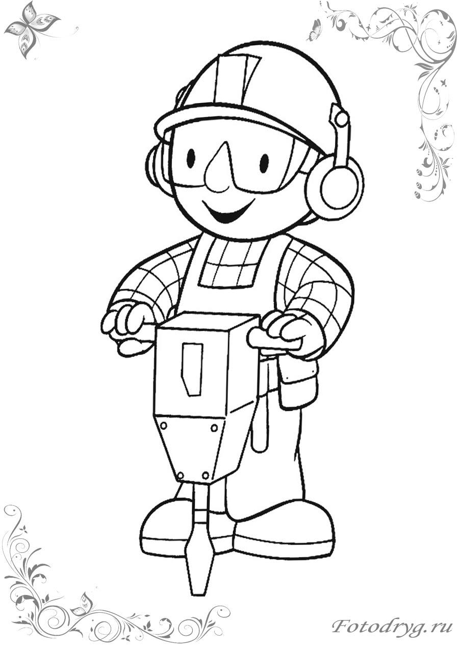 Распечатать раскраски для девочек Боб строитель на принтере