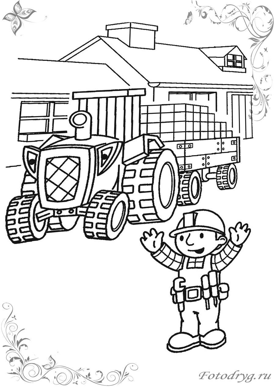 Распечатать раскраски Боб строитель для мальчиков на принтере