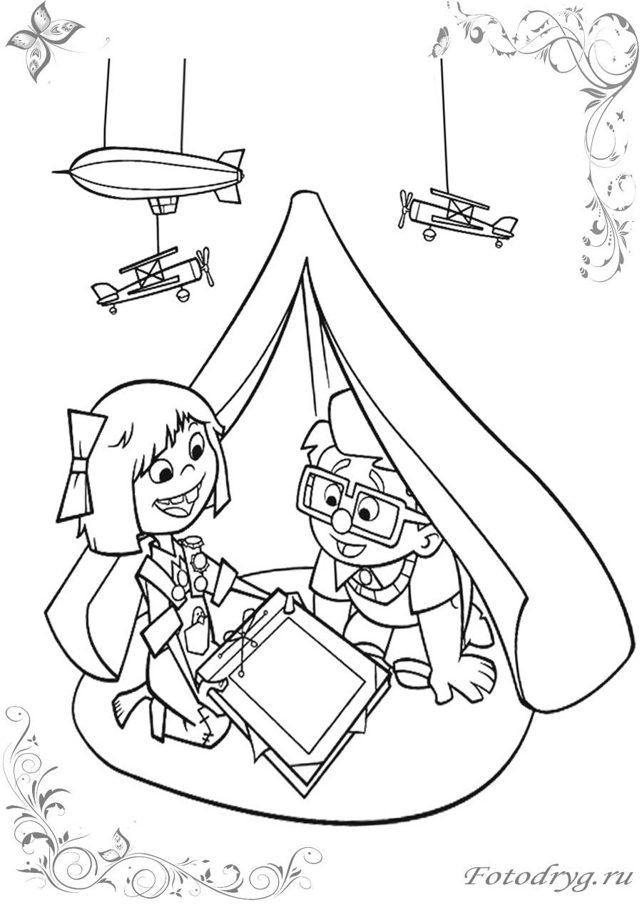Раскраски Вверх для детей для печати и онлайн